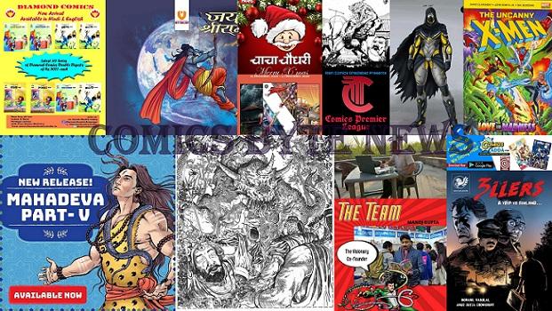 Comics Byte News - 22