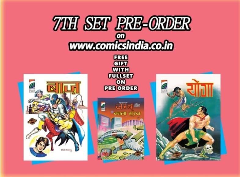 Comics India 7th Set - Pre Order