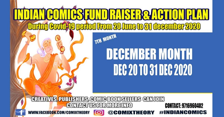 Comix Theory - Indian Comics Fund Raiser & Action Plan