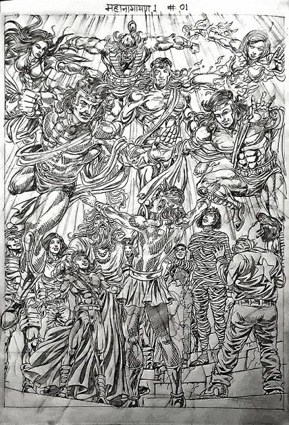 Mahanagayan - First Page