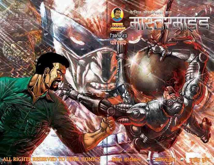 Mastermind - Faulaad - Fenil Comics