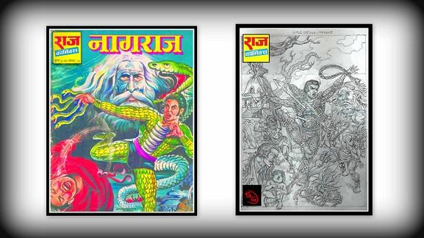 Nagraj-Collectors-Edition-Cover