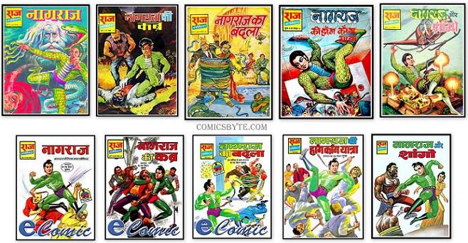 Nagraj-Fisrt-Five-Issues-Raj-Comics