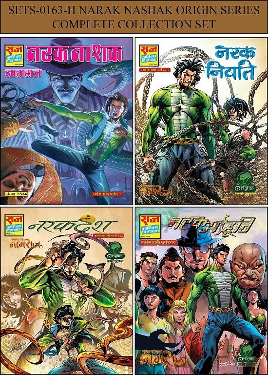 Narak Nashak Nagraj - Origin Series