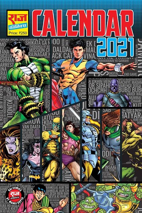 Raj Comics Novelty - Calendar 2021