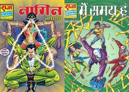 Raj Comics Reprints - Nagin & Main Samay Hoon