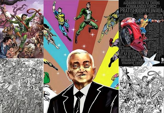 Raj Comics Updates - 4