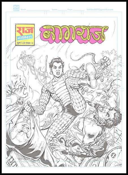 Raj Comics - Yugaarambh Series CE - Variant Cover