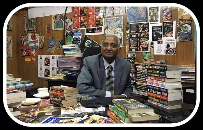Raj Kumar Gupta - Founder Of Raj Comics & Raja Pocket Books