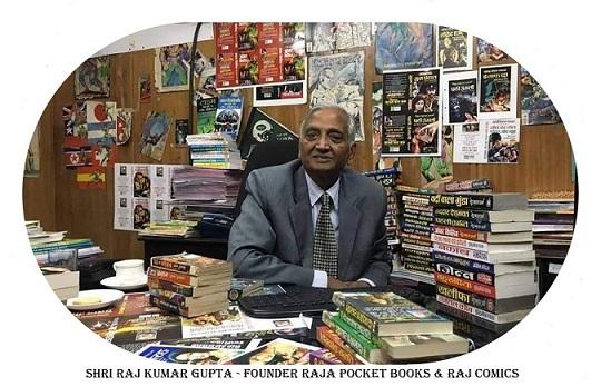 Raj-Kumar-Gupta-Founder-Raja-Pocket-Books-and-Raj-Comics
