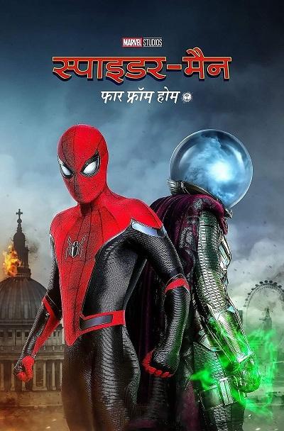 Spider-Man - Far From Home - Marvel Studios