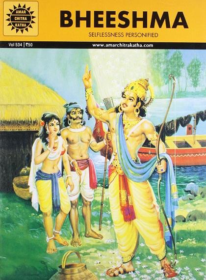 Bheeshma - Amar Chitra Katha