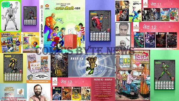 Comics Byte News - 23