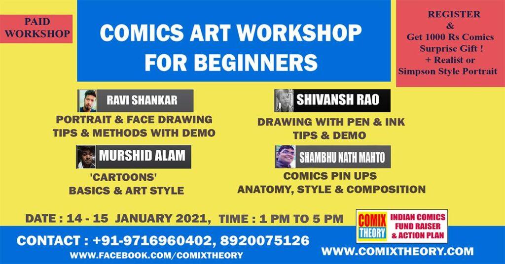 Comix Theory - Art Workshop