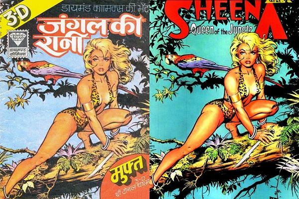 Diamond Comics - 3D Comics