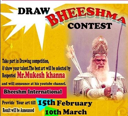 Draw-Bheeshma-Contest-Mukesh-Khanna