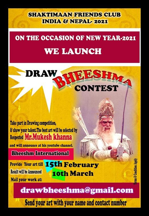 Draw Bheeshma Contest