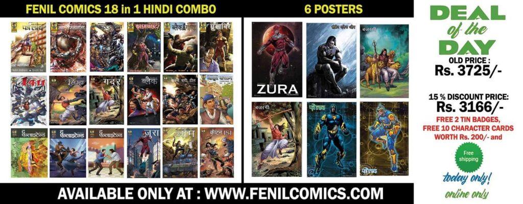 Fenil Comics - 18 IN 1 Combo