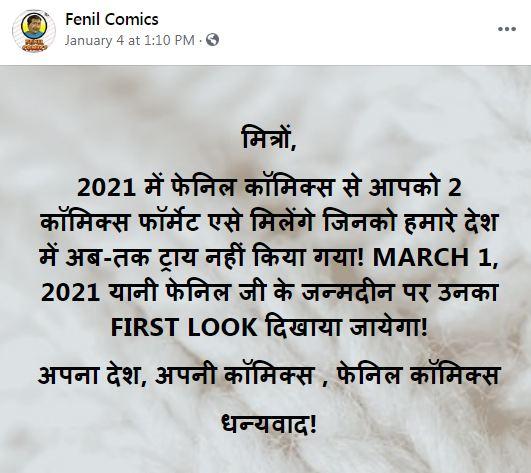 Fenil Comics Updates