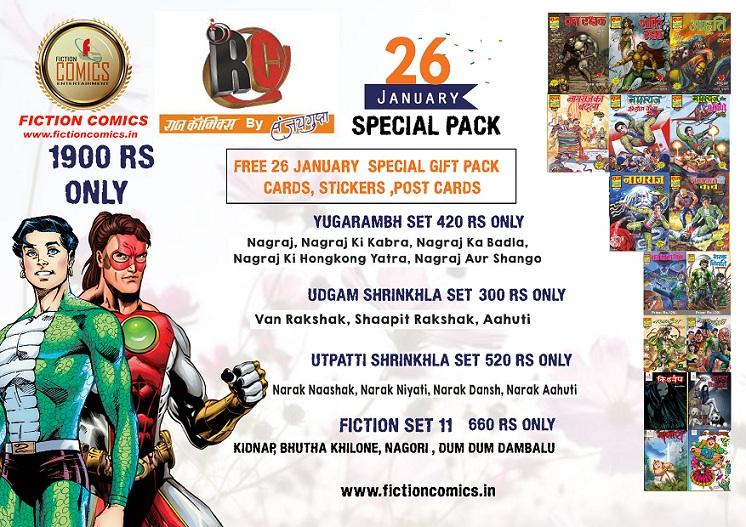 Fiction Comics And Yugaarambh Set