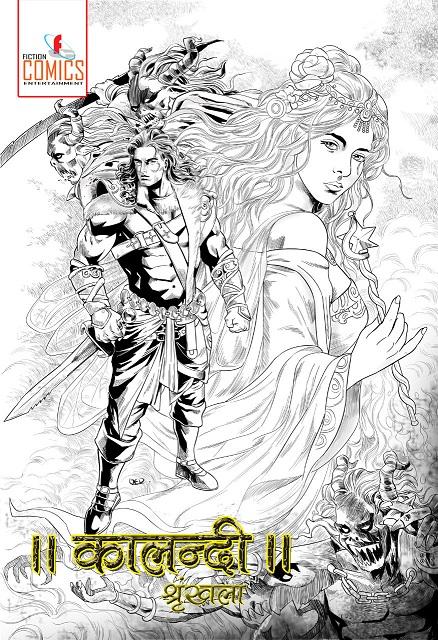 Fiction Comics - Kalindi Series