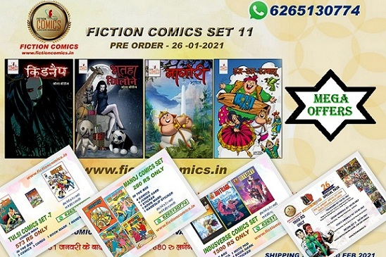 Fiction-Comics-New-Releases