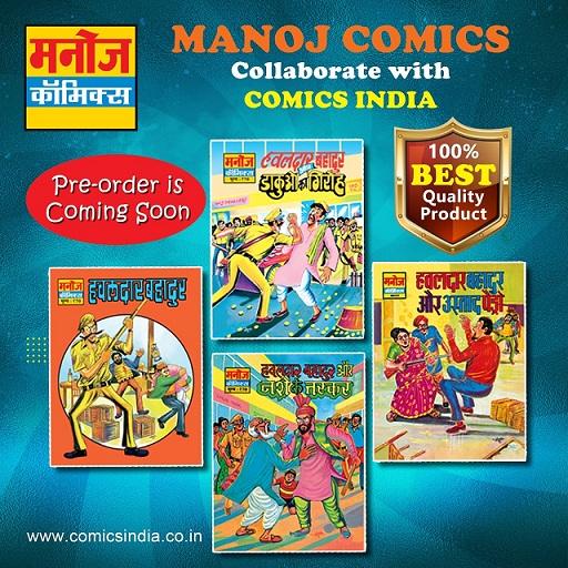 Hawaldar Bahadur - Manoj Comics