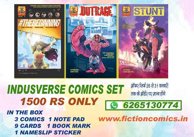 Indusverse Box Set