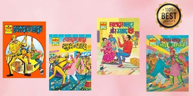 Manoj-Comics-Comics-India