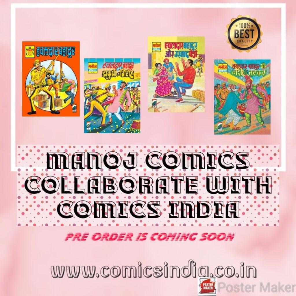 Manoj Comics - Comics India - Hawaldar Bahadur