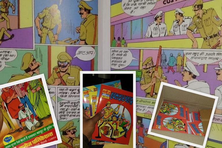 Manoj Comics - Hawaldar Bahadur