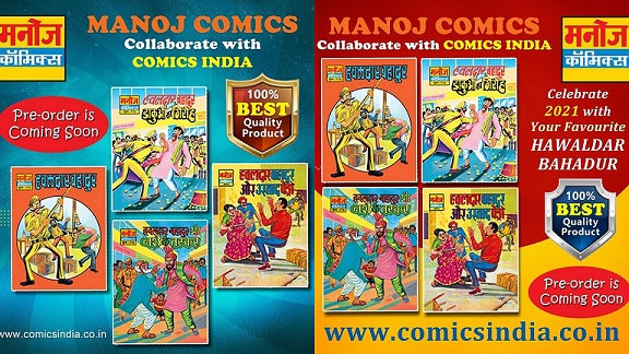 Manoj-Comics