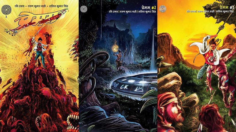 Premam 2 - Covers - Maze Comics