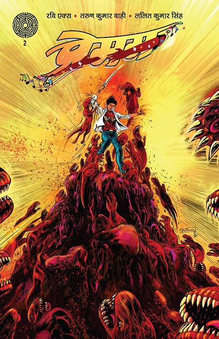 Premam 2 - Maze Comics