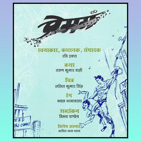Original Quick Sketch By Lalit Singh - Premam 2 - Maze Comics