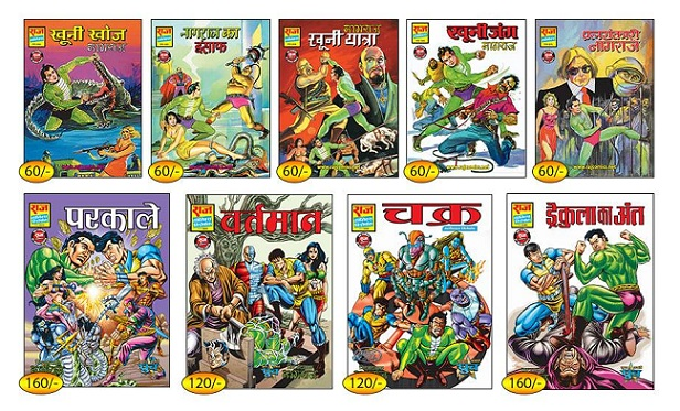 Raj-Comics-By-Manoj-Gupta