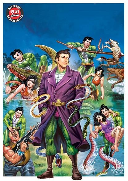 Raj Comics By Manoj Gupta - Nagraj Yatra Vritant 1 CE Cover