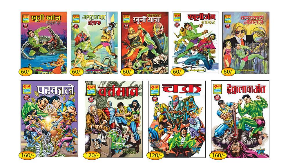 Nagraj Yatra Vritant