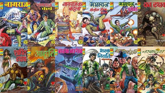 Raj-Comics-By-Sanjay-Gupta-Nagraj