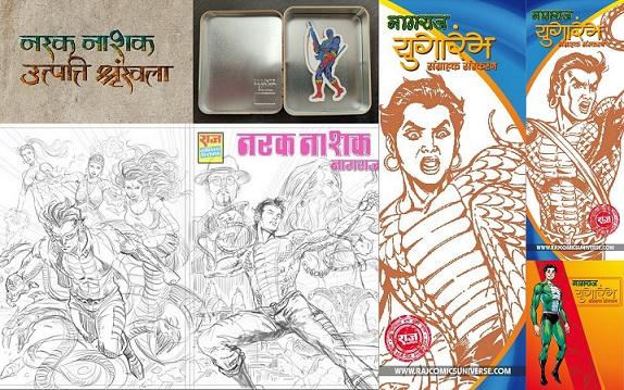 Raj Comics By Sanjay Gupta