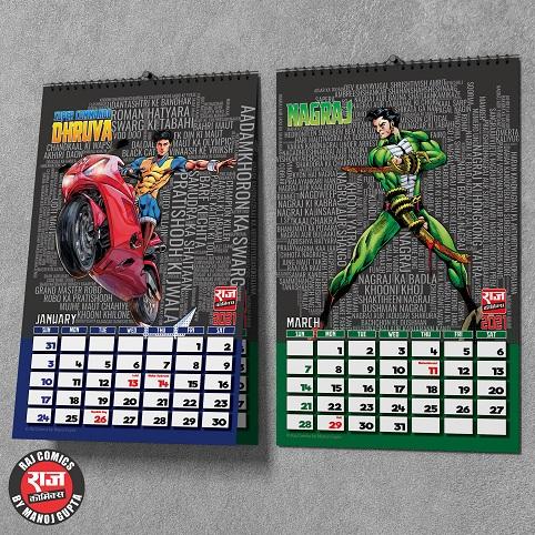 Raj Comics By Manoj Gupta - Raj Comics Calendar 2021