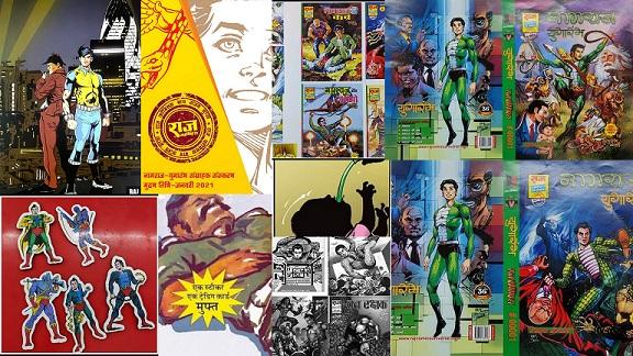 Raj-Comics-Updates-Yugaarambh