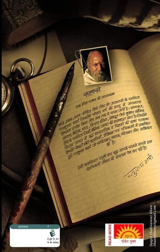 Salakhen - Auto Biography - Parshuram Sharma - Bookmist
