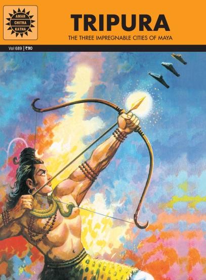 Tripura - Amar Chitra Katha