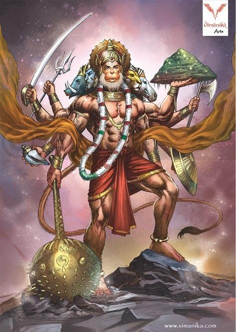 Hanumanji - Vimanika Comics