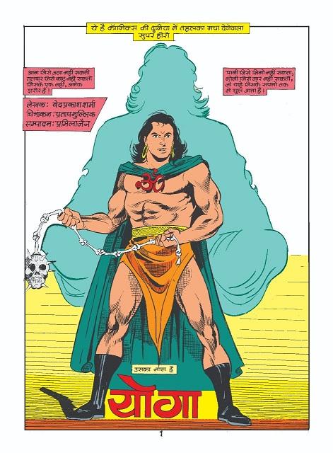 Tulsi Comics - Yoga - First Comics