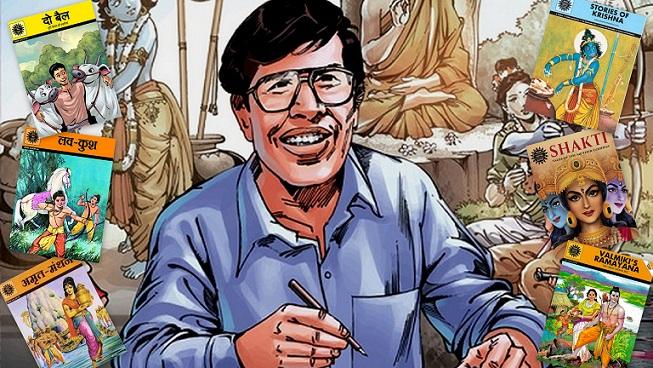 Anant Pai - Amar Chitra Katha