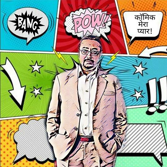 Comic Book Artist - Anupam Sinha