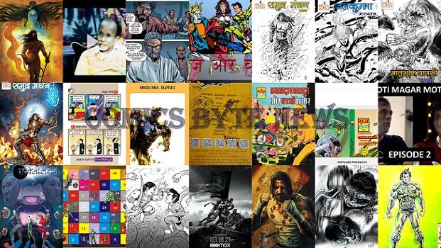 Comics Byte News - 28