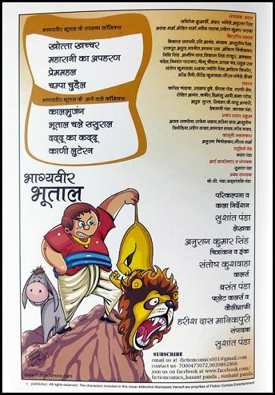 Fiction Comics - Champa Chudail - Credits